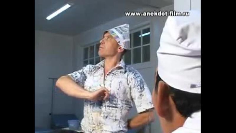 ANEKDOT FILM RU ХОХОЧЕМ КАК ХОЧЕМ » Мания величия Лучшие видео анекдоты!