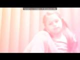 «Webcam Toy» под музыку ***С днем рождения, мама - День рождения твой и еще один год ты оставила там позади. Picrolla