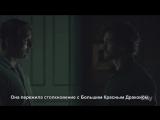 Ганнибал 3 сезон 11 серия (финальный разговор Ганнибала и Уилла) RUS SUB