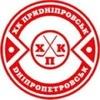ХК Приднепровск (Днепр, Украина)