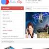 Интернет-магазин РадиоСити