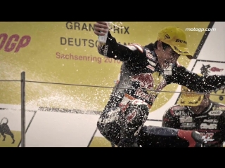 Анонс Гран-При Германии 2015
