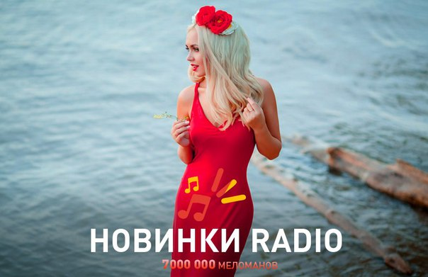 Скачать музыку slider magnit feat penny foster another day