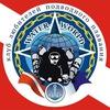 "Школа дайвинга""WATER WORLD"" Петрозаводск Карелия"