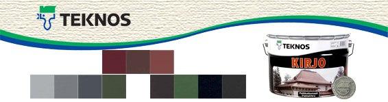 KIRJO - краска для крыш и металлоконструкций