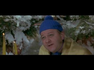 Рождественские каникулы 91_Vacanze di Natale 91_1991