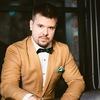 Ведущий на свадьбу, известный радио Dj Москва