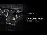 Tesla Touchscreen | Calendar App