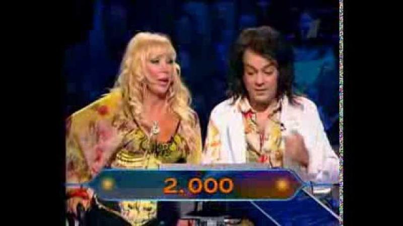 Кто хочет стать миллионером (Первый канал, 21.05.2006)