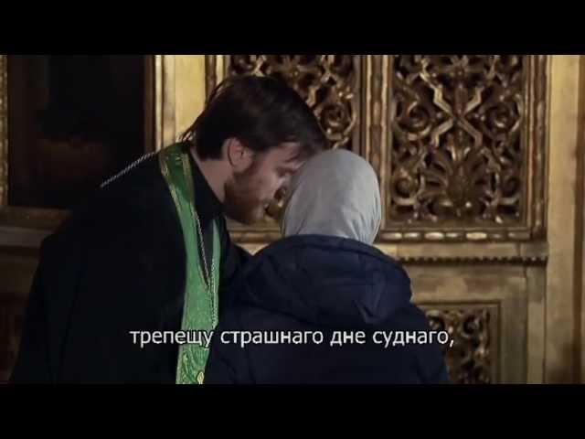Покаяния отверзи ми двери, Жизнодавче Russian Subtitle