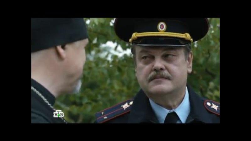 Другой майор Соколов. 25-я серия
