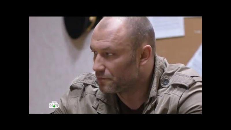 Другой майор Соколов (2014) 28-я серия