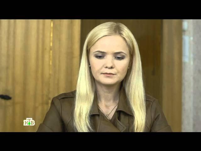 Другой майор Соколов (2014) 27-я серия
