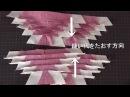 Patchwork Quilt Vol.8Pineapple Quilt block.Purse 「パイナップルのパターン。ポーチ」カットアンドソ