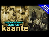Kaante (Uncensored Version) 2002 Full Hindi Movie | Amitabh Bachchan, Sanjay Dutt, Sunil Shetty