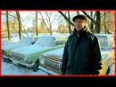 По следам Красинца / Abandoned Russian cars/ Забытые автомобили 7