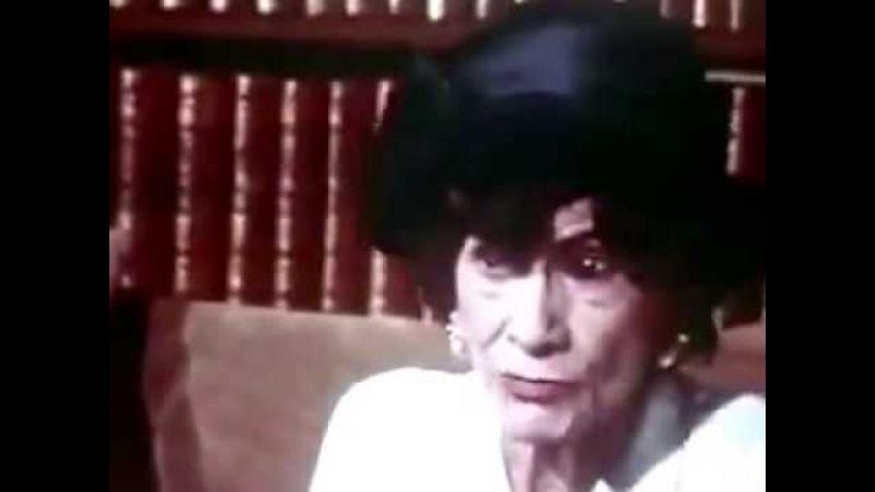 Великая Коко Шанель, интервью 1969 г.