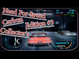 Need For Speed Carbon Collector's Edition 3 - Прохождение Гонки: