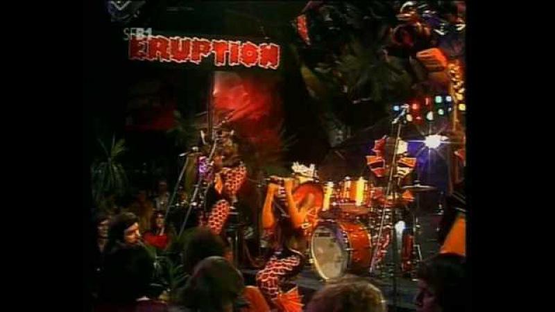 ERUPTION - Leave A Light (full album version, 1979)