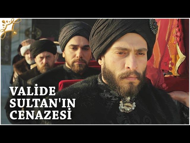 Muhteşem Yüzyıl Kösem 19.Bölüm | Valide Sultanın cenazesi