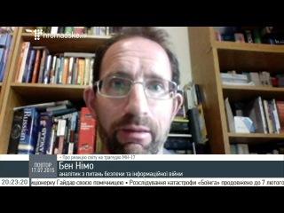 Бен Німо про реакцію світу на трагедію MH17