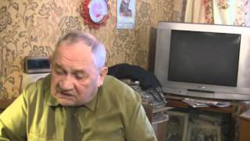 ОН БЫЛ НА ЭТОЙ ВОЙНЕ Рассказывает ветеран ВОВ Трунин В И