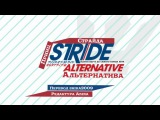 [субтитры | 10] Принц страйда: Альтернатива | Prince of Stride: Alternative | 10 серия русские