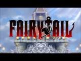 Сказка о Хвосте Феи / Fairy Tail TV-2 [207 из ХХХ]