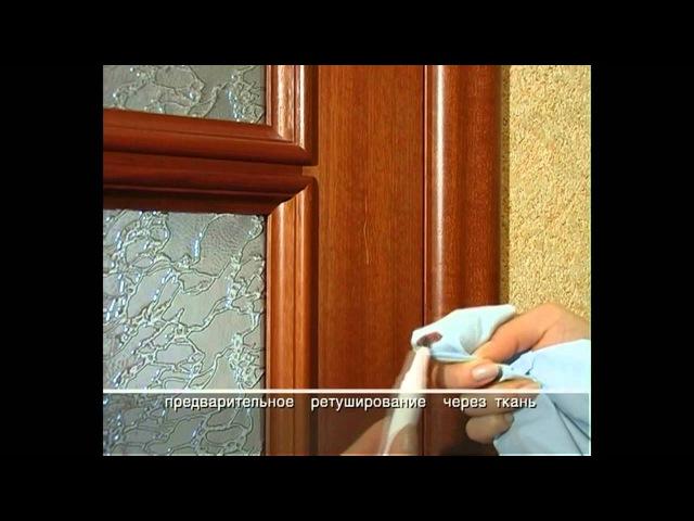 Уроки реставрации Удаление царапины на деревянной поверхности ВЕРНИСАЖ и NOVORYT
