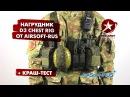 Обзор нагрудника D3 Chest Rig от Airsoft Rus Краш тест Варианты раскладки