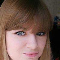 Дарья Савицкая