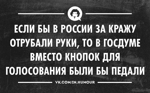 https://pp.vk.me/c629325/v629325028/1cf95/nL8_nbv1RPw.jpg