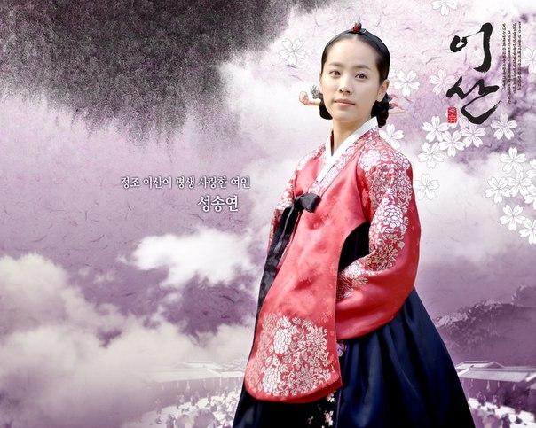 Смотреть онлайн дорама Ли Сан - Король Чончжо