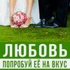 DerzkiyHomeStudio | Свадебный фотограф | видео