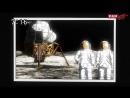 [FanVoxUA] Космічні брати  Uchuu Kyoudai (серія 33) [багатоголосе озвучення]