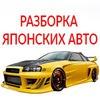 total_auto_com_ua