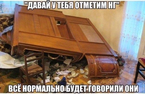 http://cs629325.vk.me/v629325204/26ac5/o5Xfpbp0ksI.jpg
