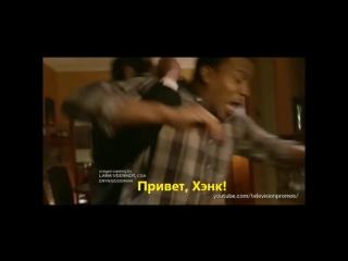 Промо + Ссылка на 2 сезон 12 серия - Гримм / Grimm