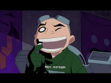Teen Titans s03e01 Deception rus sub