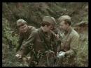 Взять живым - 2 серия (фильм) 1982