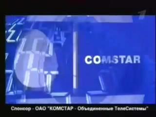 [staroetv.su] Реклама-спонсоры программы