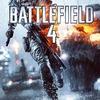 Battlefield 4 Читы HARD-TM.RU