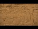 2. Как создавались Империи - Греция. Эпоха Александра Македонского