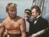 «Капитан Немо» (1975) — Нед Лэнд