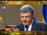 Интервью Порошенко которое запрещено на УКР ТВ. Я обещал, но не обещал...