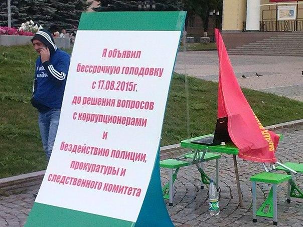 Как в Альметьевске на третий день закончилась бессрочная голодовка кандидата в депутаты