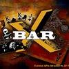 X-BAR/Бар экстремальных видов спорта