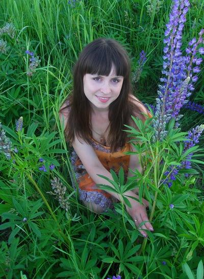Мариша Лысенко