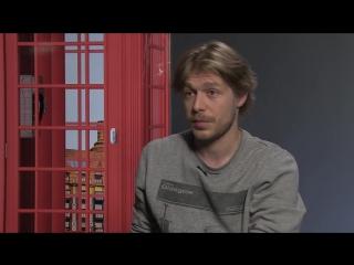 Лондонград. Знай наших/ (2015) Интервью c актерами и создателями сериала