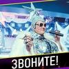 Наша Верка Сердючка / top13rm